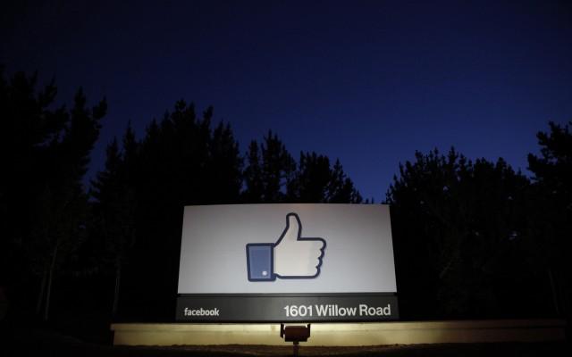 Πόσο αξίζει ένα «Like» στο Facebook;