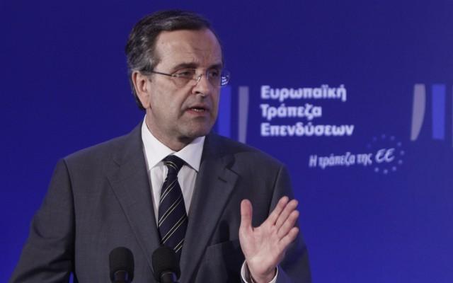 Σαμαράς: «Το δημοσιονομικό κενό δεν θα καλυφθεί από νέους φόρους»