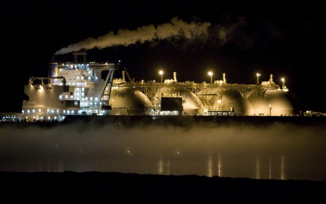 Liquefied natural gas factory