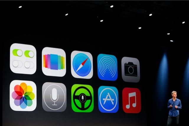 Το iOS 7 έρχεται. Είναι η συσκευή σας έτοιμη;