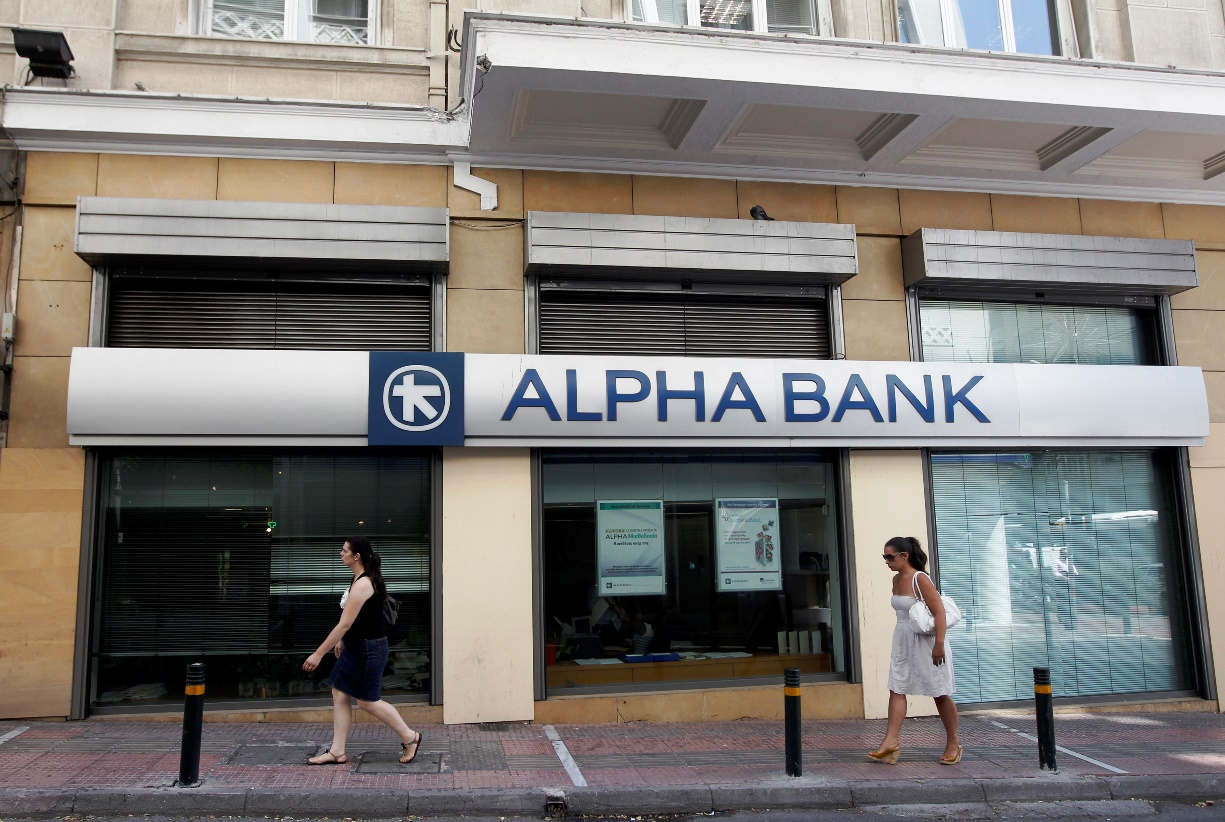 Alpha Bank: Ανακοινώνει αποτελέσματα στις 30/08
