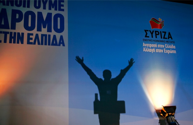ΣΥΡΙΖΑ: Εκλογές η απάντηση στη Χρυσή Αυγή