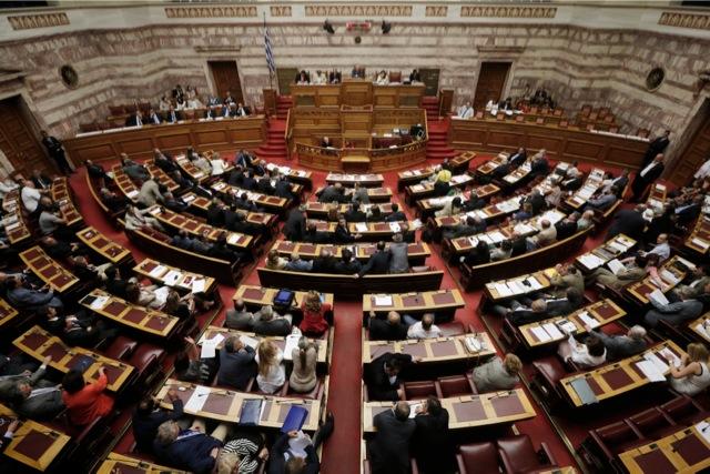 Αναστολή χρηματοδότησης για τα «έκνομα» κόμματα