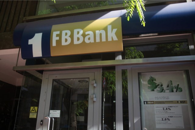 Εθνική Τράπεζα: Απορροφήθηκε μόνο το υγιές τμήμα της FBB