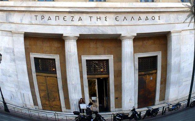 ΤτΕ: «Πλεόνασμα 2,6 δισ. ευρώ στο ισοζύγιο τρεχουσών συναλλαγών»
