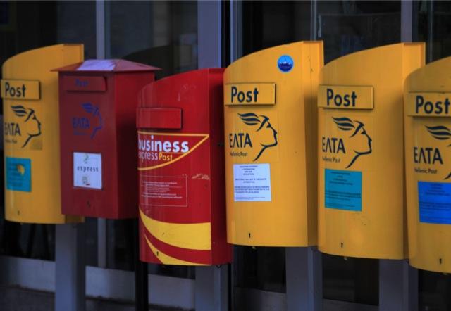 Αναδιάρθρωση του δικτύου των Ταχυδρομικών Καταστημάτων