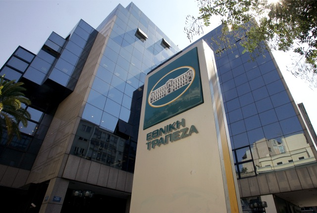 O αγώνας δρόμου της Εθνικής Τράπεζας