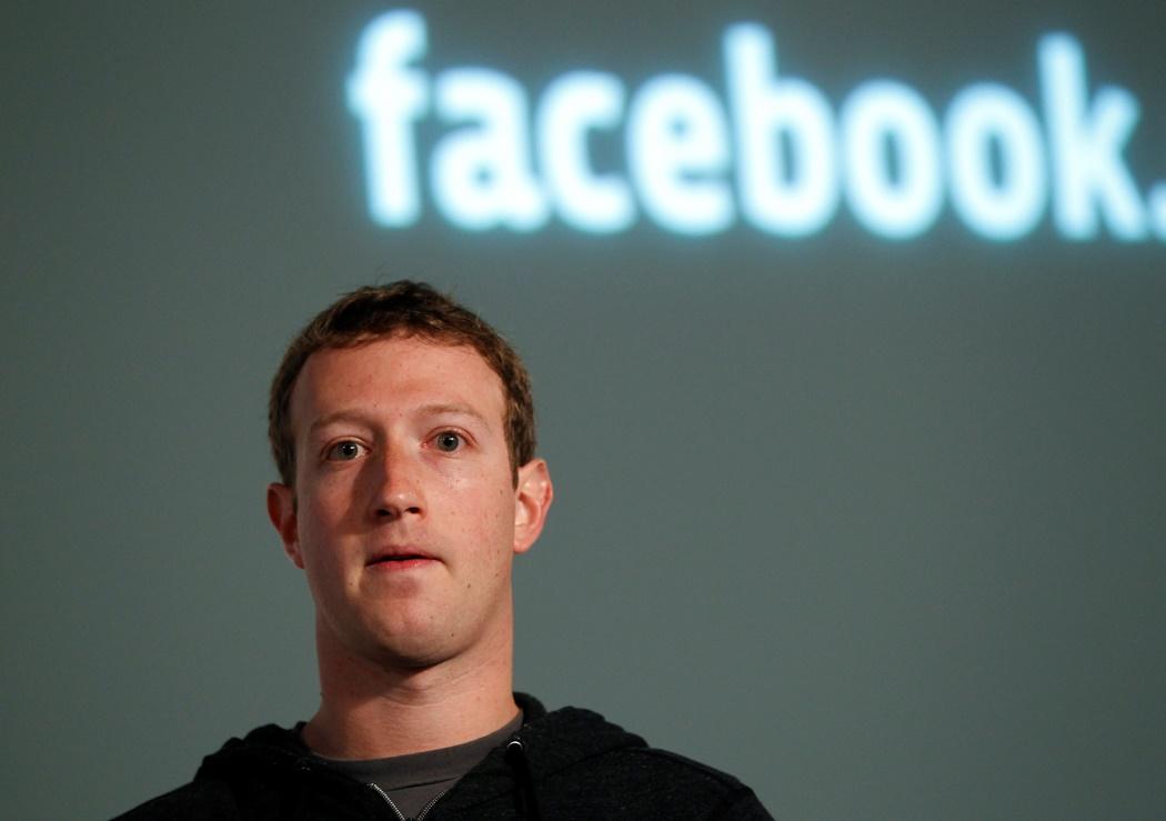 Μήπως το Facebook έφτασε στα όριά του;
