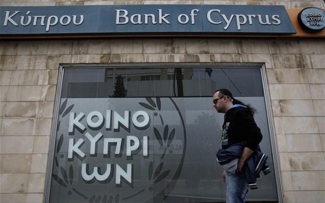 Κρίσιμη μέρα για τις καταθέσεις στη Κύπρο