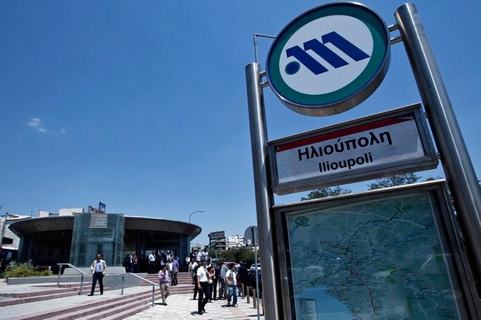 Το Μετρό φτάνει πια και στα νότια προάστια