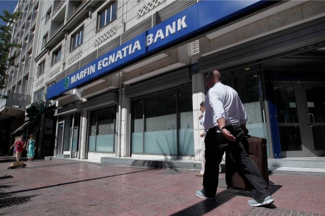MIG: Επέκταση της διάρκειας ωρίμανσης των δανειακών της υποχρεώσεων