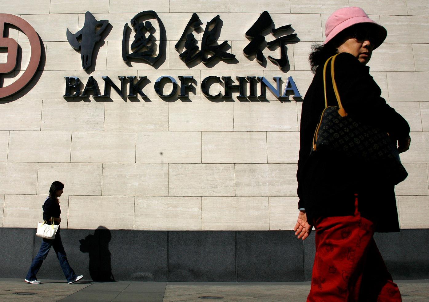 Η Κίνα ξεκινά λογιστικό έλεγχο του χρέους