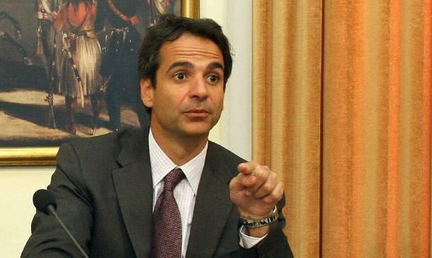 K. Μητσοτάκης: Ποιοι δημόσιοι υπάλληλοι δεν πρέπει να φοβούνται