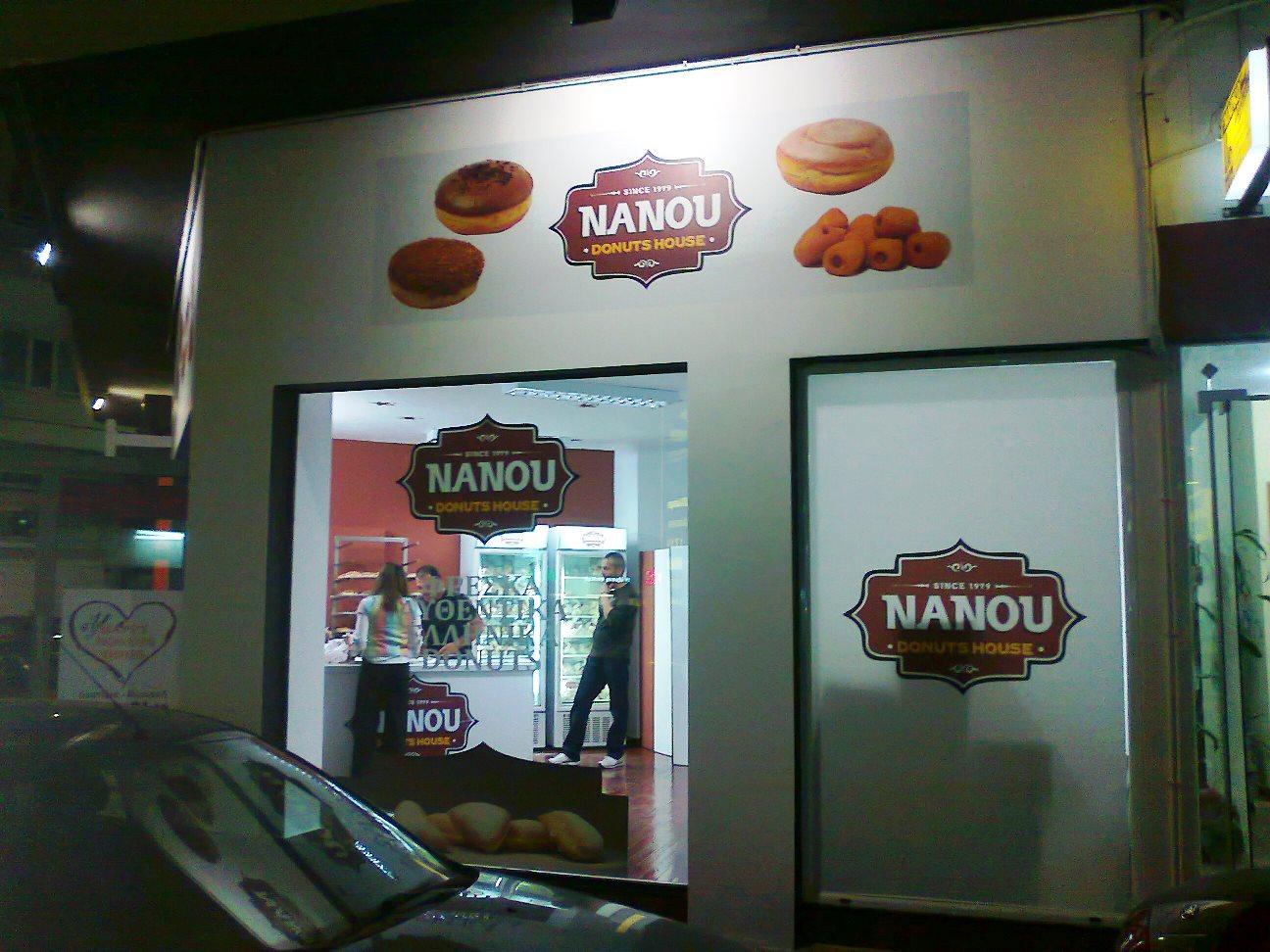 Νanou Donuts: Φαινόμενο ή μόδα;
