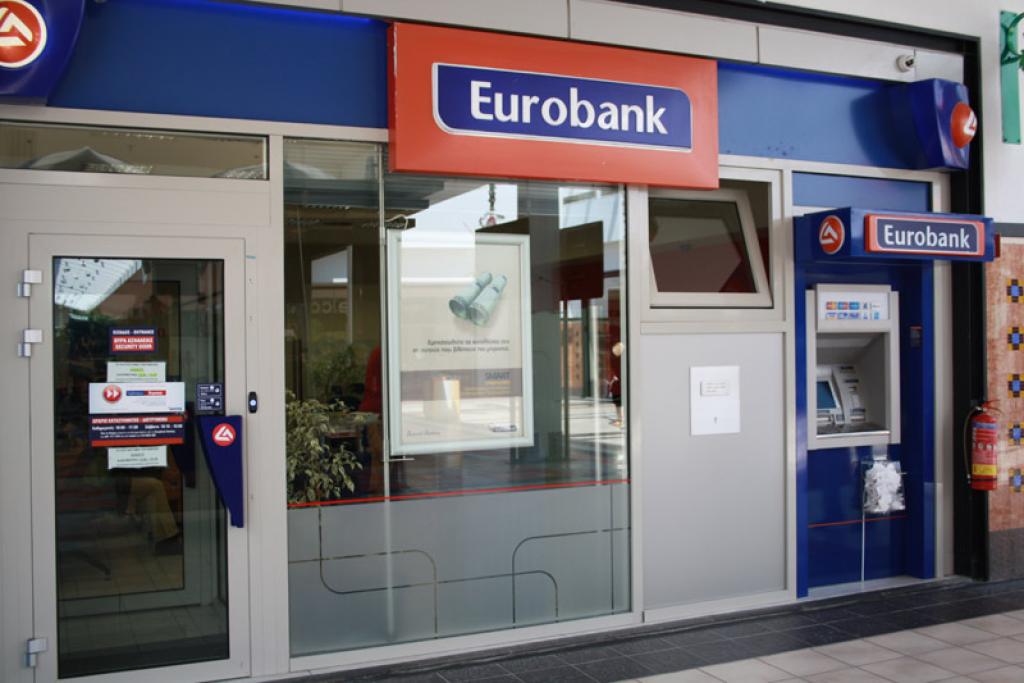 Eurobank: ΑΜΚ ύψους 681 εκατ. ευρώ με απορρόφηση του ΤΤ