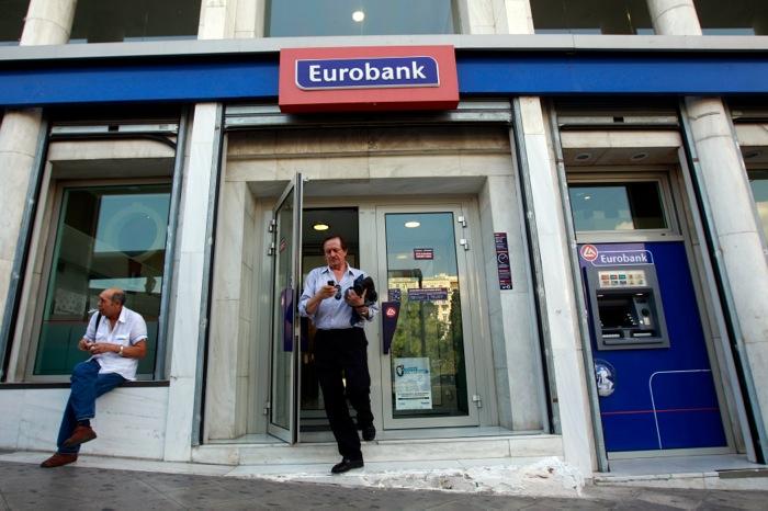 Μείωση επιτοκίων από τη Eurobank