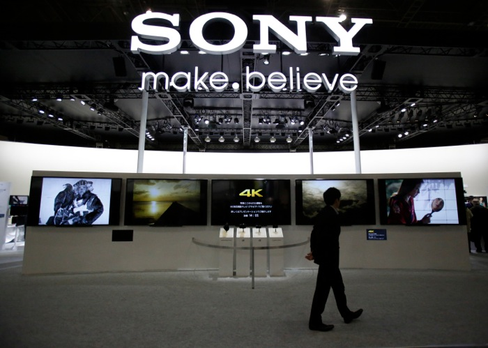 Ο «παράδεισος» της Sony δεν βρίσκεται στα ηλεκτρονικά προïόντα