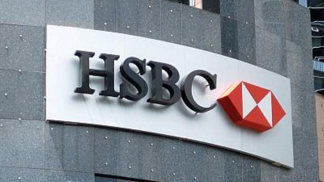 HSBC: Αυξημένα κέρδη κατώτερα όμως των εκτιμήσεων