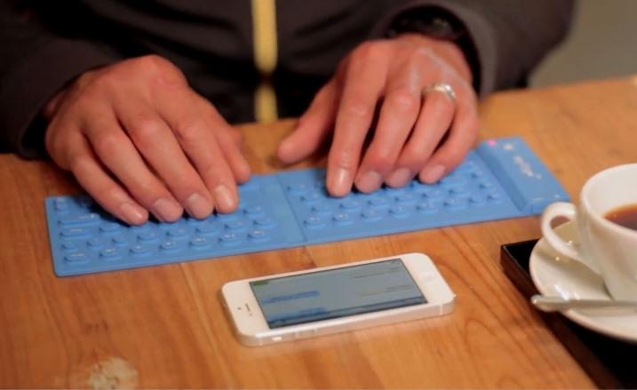 Εύκολη mobile πληκτρολόγηση με το MyType