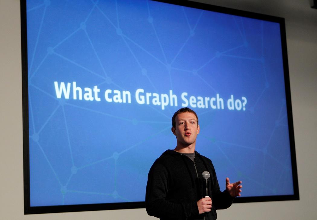 Το Facebook κατακτά και τα κινητά