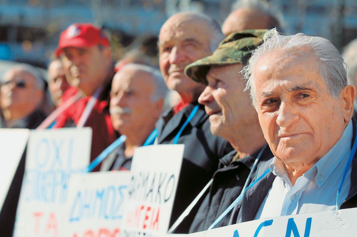 Στα 2,707 εκατ. οι συνταξιούχοι στην Ελλάδα