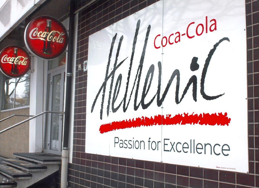 Coca Cola HBC: Αύξησε τα κέρδη της 54% στο δ' τρίμηνο του 2013