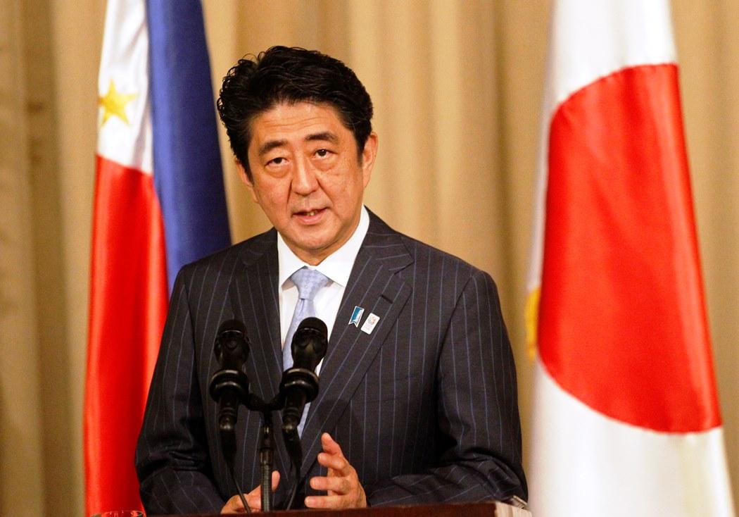 Στο 1 τετράκις εκατομμύριο γιεν το χρέος της Ιαπωνίας!