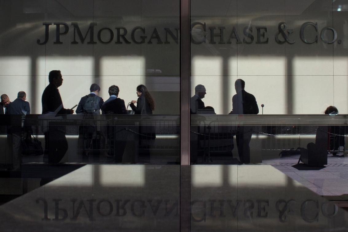 JP Morgan: Επίκεινται συλλήψεις δύο στελεχών της