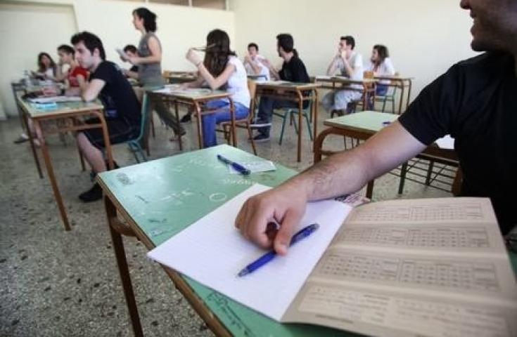 Οι αλλαγές στο νέο Λύκειο και στις πανελλαδικές εξετάσεις