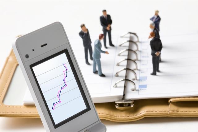 Συμβουλές μάρκετινγκ στο κινητό σας