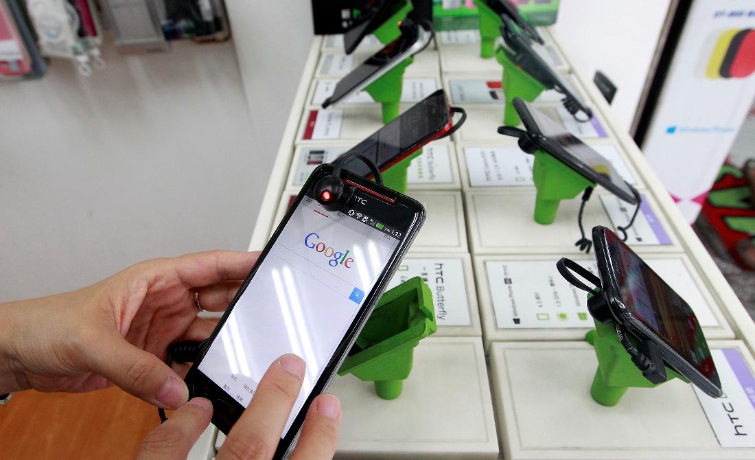 «Αντικλεπτικά» για smartphones;