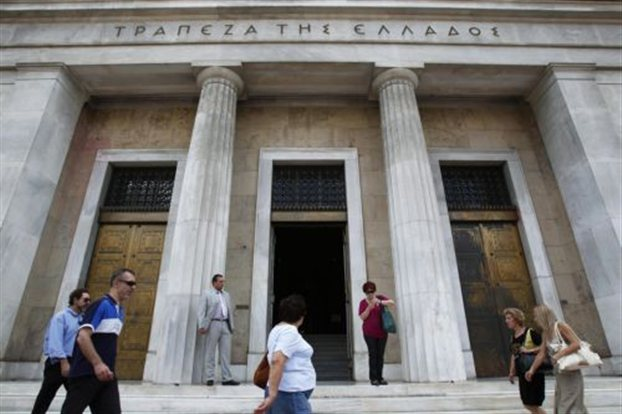 ΤτΕ: Στα 7,9 δισ. ευρώ το ταμειακό έλλειμμα