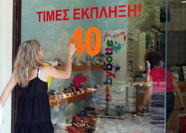 Μίχαλος: «Θίγεται ο ανταγωνισμός των ελληνικών εταιρειών»