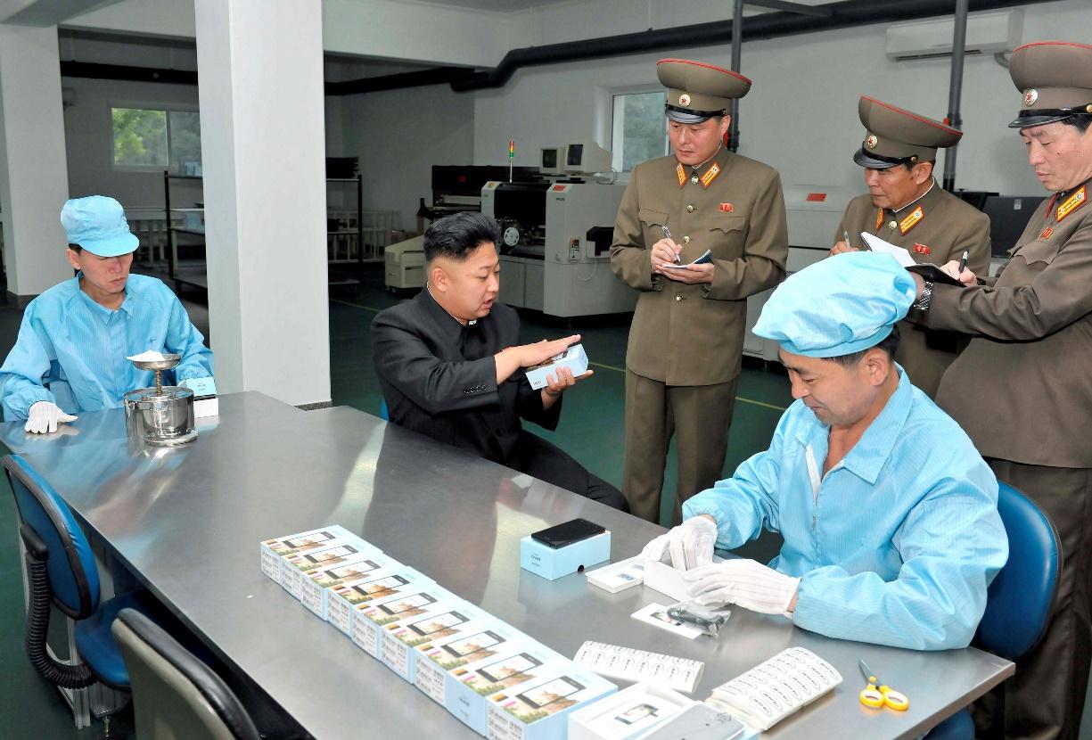 «Έξυπνο» κινητό με Android λάνσαρε η Βόρεια Κορέα