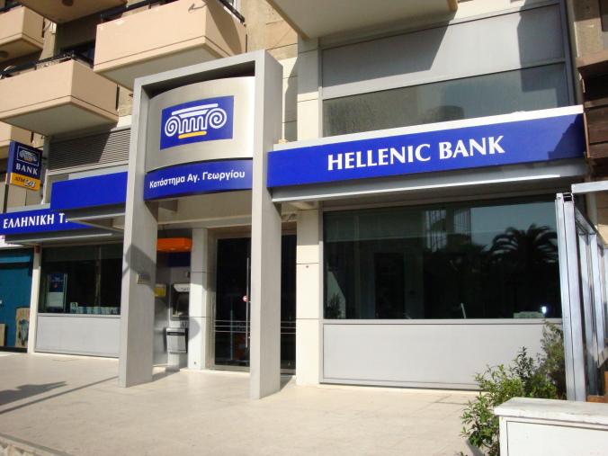 Κύπρος: «Πράσινο φως» για την αναδιάρθρωση της Ελληνικής Τράπεζας