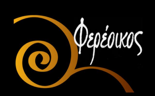 Η ελληνική Fereikos-Helix νέο μέλος του διεθνούς δικτύου Endeavor