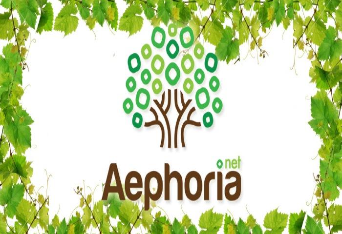 Αephoria.net: Η λύση βρίσκεται στη φύση