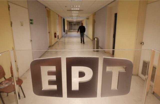 Απόφαση βόμβα: Άκυρες οι απολύσεις στην ΕΡΤ