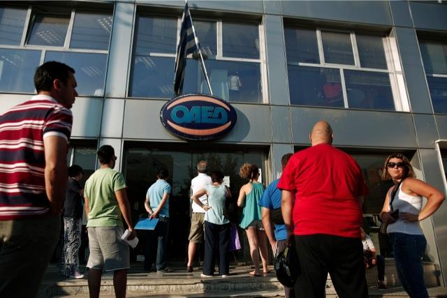 Τους 928.141 άγγιξαν οι εγγεγραμμένοι άνεργοι σύμφωνα με τον ΟΑΕΔ