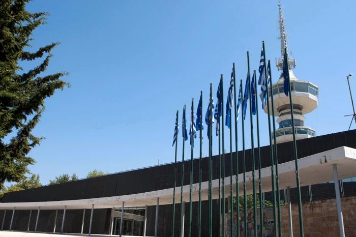 Νέα συνεργασία της ΔΕΘ-Helexpo με την Εθνική Τράπεζα