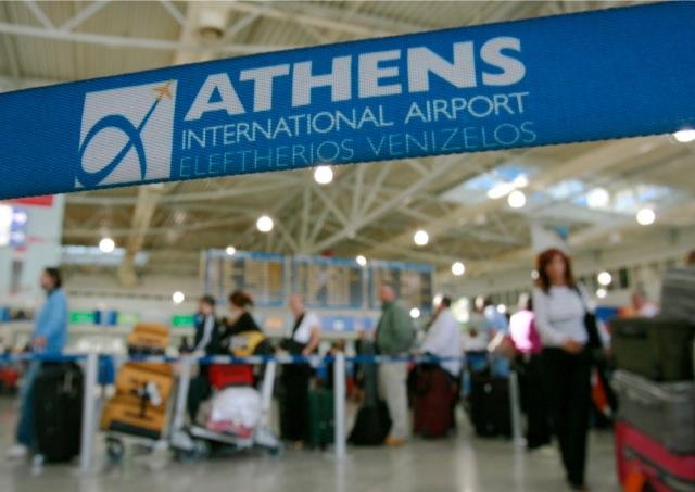 Διεθνής διάκριση για το αεροδρόμιο της Αθήνας
