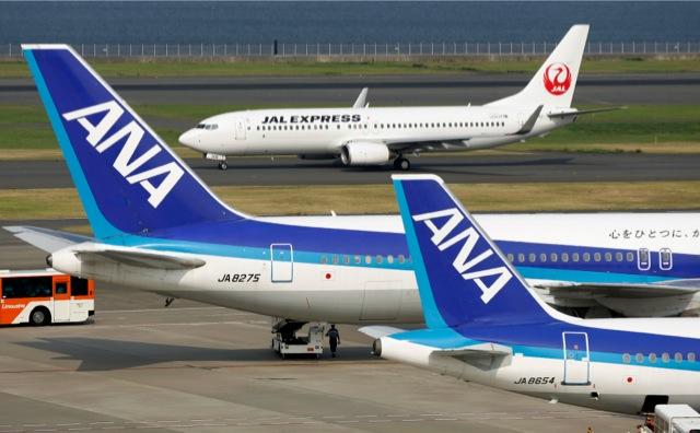 «Πεδίο μαχών» το αεροδρόμιο του Τόκιο