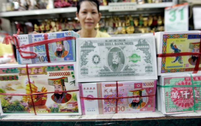 Συνέχεια στις υποβαθμίσεις νομισμάτων των «αναδυόμενων αγορών»