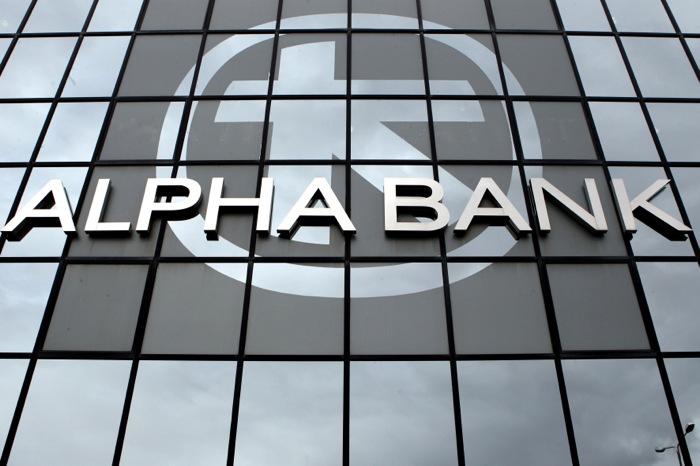 Έναρξη διαπραγμάτευσης των νέων μετοχών της Alpha Bank στο XA