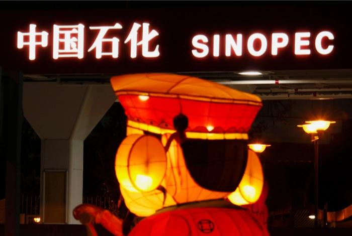 Στα ύψη τα κέρδη της Sinopec