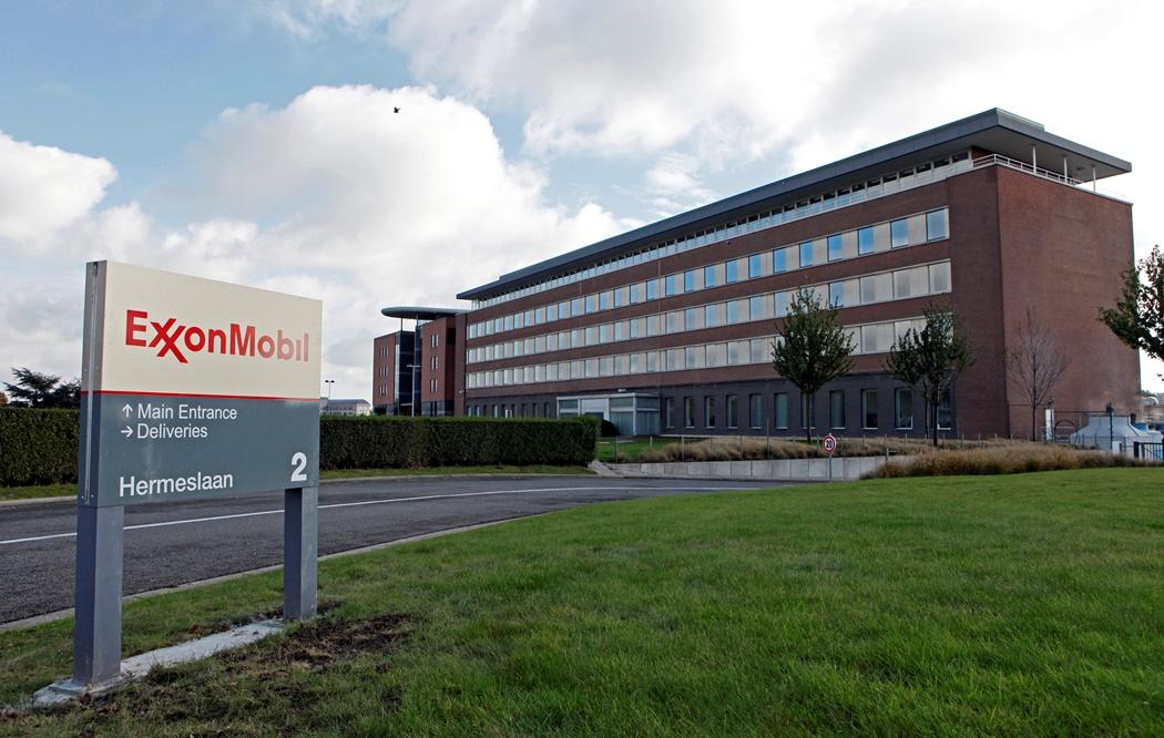 Πέντε πράγματα που δεν ξέρατε για την Exxon Mobil