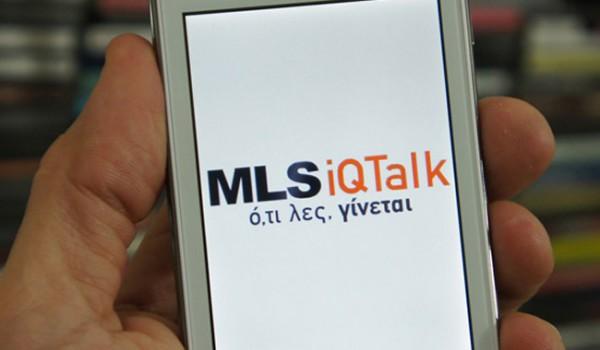 Σε τροχιά ανόδου η MLS Πληροφορική