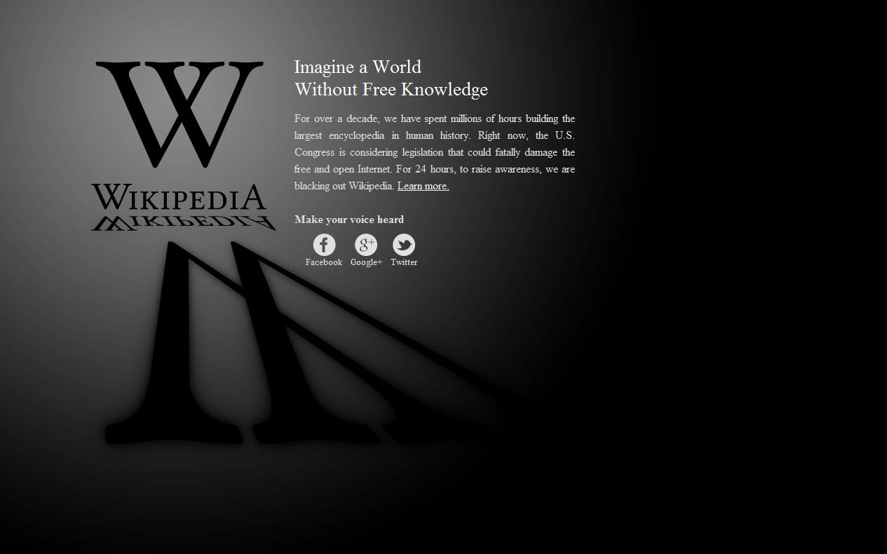 Ακούστε τη μουσική της Wikipedia