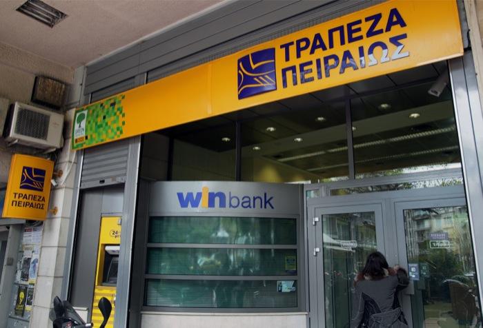 Τράπεζα Πειραιώς: Καθαρά κέρδη 3,509 δισ. ευρώ