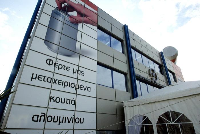 Στα 4,4 εκατ. ευρώ τα κέρδη του ομίλου ΕΛΒΑΛ